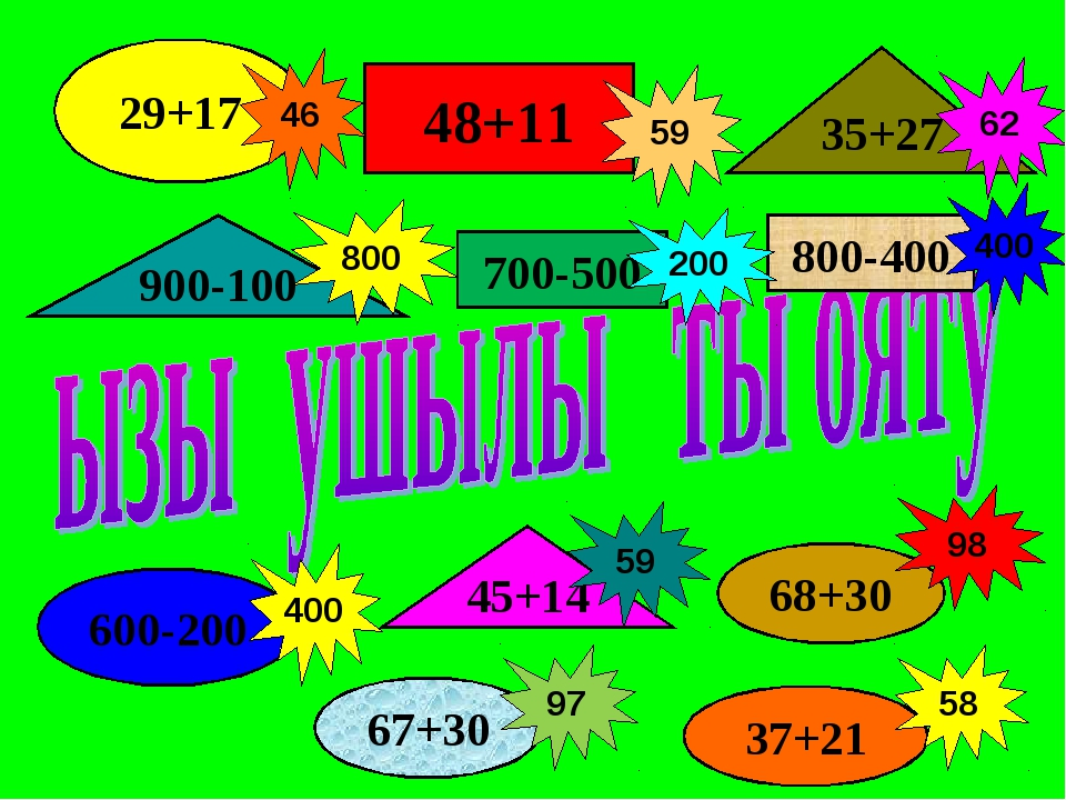 48+11 700-500 800-400 29+17 68+30 600-200 35+27 900-100 45+14     59 200...