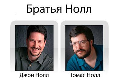 C:\Users\Admin_\Desktop\knoll-brothers.jpg