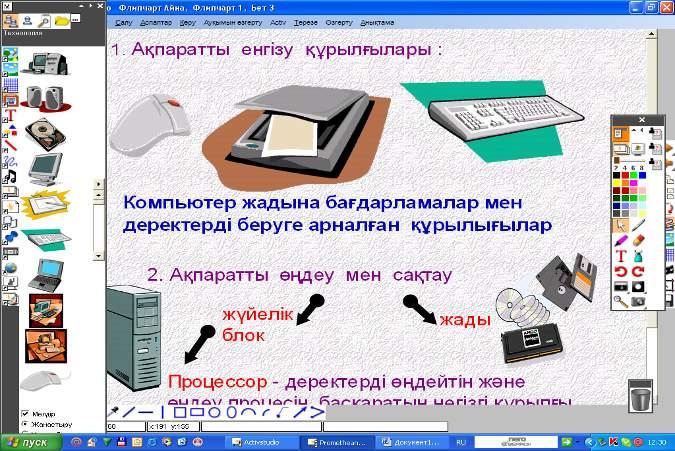 hello_html_1dbc3eee.jpg
