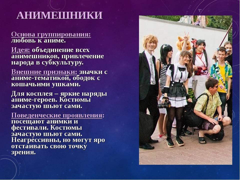 Фэс актеры список с фото министра внутренних