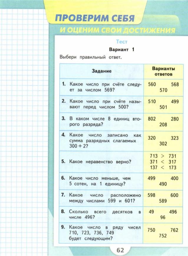 http://image.slidesharecdn.com/3m2m2012-131209020605-phpapp01/95/3-m2-m2012-63-638.jpg?cb=1386555096