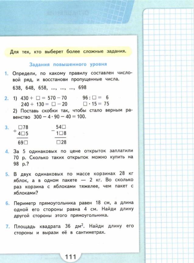 http://image.slidesharecdn.com/3m2m2012-131209020605-phpapp01/95/3-m2-m2012-112-638.jpg?cb=1386555096