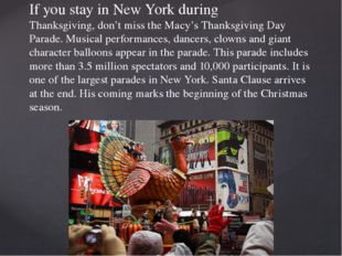 If you stay in New York during Thanksgiving, don't miss the Macy's Thanksgiv