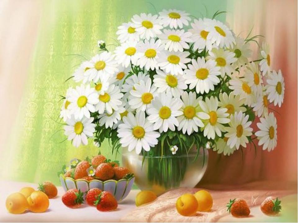 Красивый букет ромашек цветы