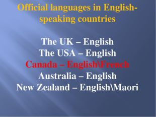 Official languages in English-speaking countries The UK – English The USA – E