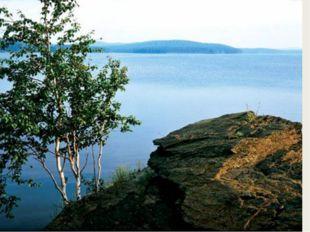 Озеро БОЛЬШОЙ КИСЕГАЧ является памятником природы. Его длина около пяти килом