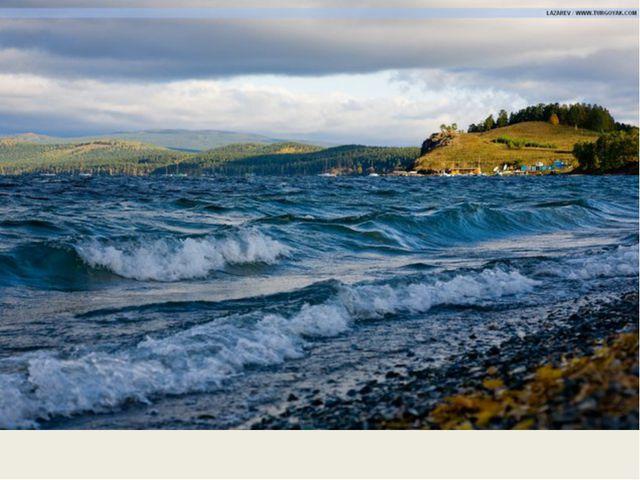 Озеро Тургояк — памятник природы, это озеро включено в список 100 ценнейших в...