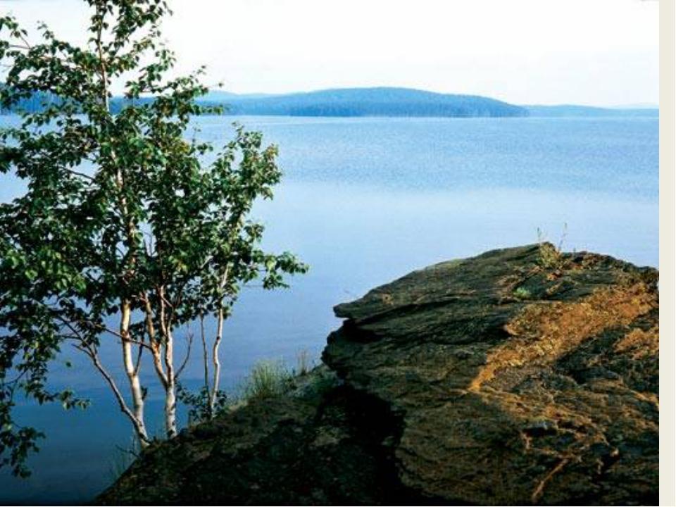 Озеро БОЛЬШОЙ КИСЕГАЧ является памятником природы. Его длина около пяти килом...