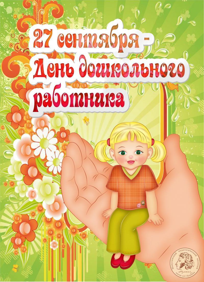 hello_html_m4233c0b9.jpg