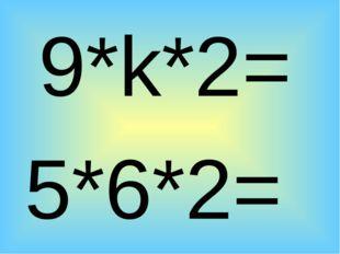 9*k*2= 5*6*2=