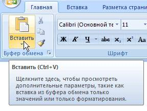 hello_html_7e2fc53d.png