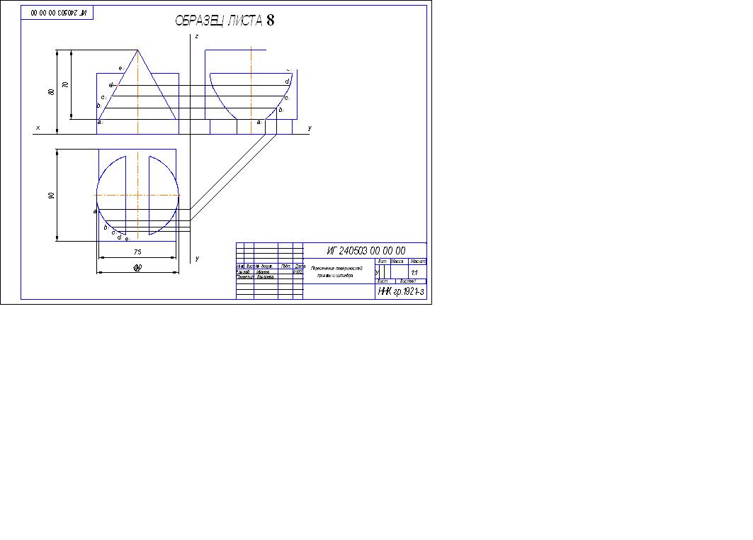 hello_html_m5f4e12a6.png