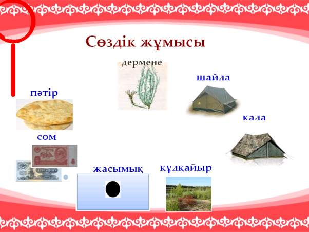 C:\Documents and Settings\Администратор\Рабочий стол\Image.bmp