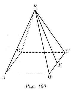 Шпаргалки (шпора) по Математике - Задача 19