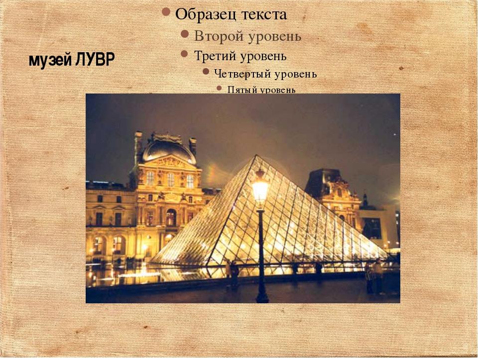 Презентация на тему Роль искусства в сближении народов