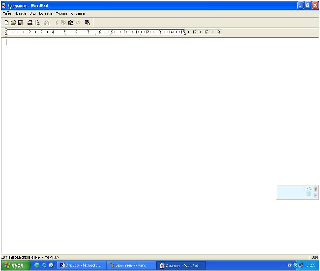 hello_html_4f502b22.png