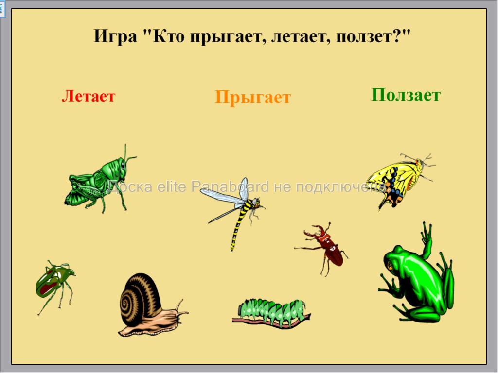 hello_html_5d82e57f.png