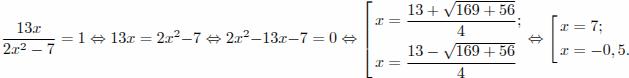 http://reshuege.ru/formula/3d/3d1d6d3475850ddda5f7373a0540f64d.png