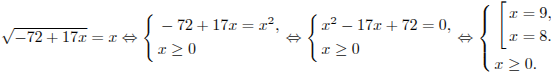 http://reshuege.ru/formula/63/632de55ef266c7a9f2ffbaa6a02f6c8c.png