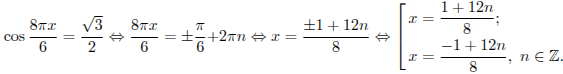 http://reshuege.ru/formula/0e/0eb3be1b48d272042c59a1166ac70b91.png