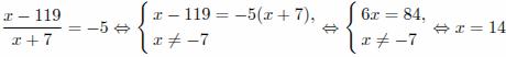 http://reshuege.ru/formula/8b/8bfe00cebddce28e0e5f8b598f4e0bd9.png