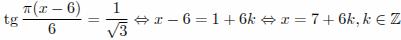 http://reshuege.ru/formula/25/25661a7db10d29b80ab26f0027e1afd3.png