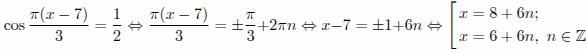 http://reshuege.ru/formula/b2/b28d17c7df6929a9510bc316c14b37e6.png