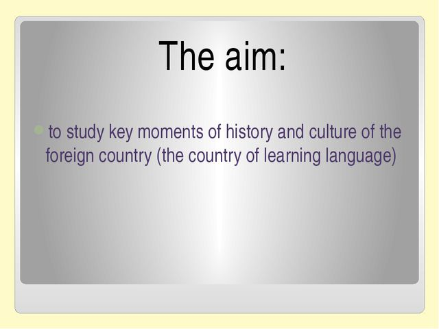 The aim: to study key moments of history and culture of the foreign country...