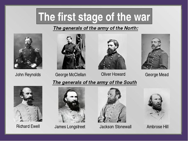 Тhe generals of the army of the North: Тhe first stage of the war Тhe genera...