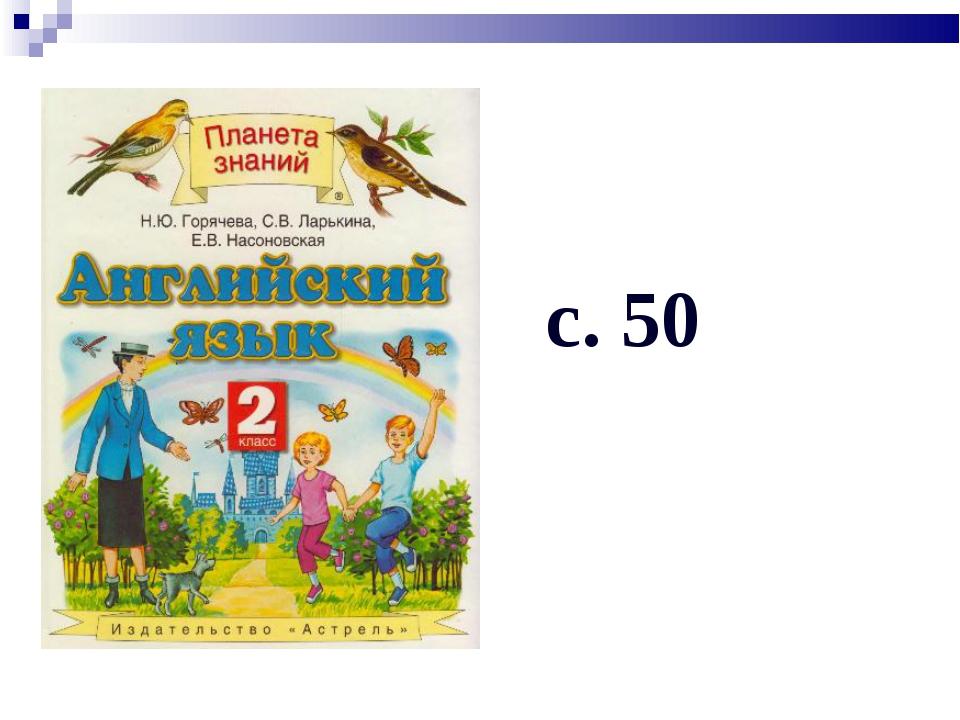 c. 50