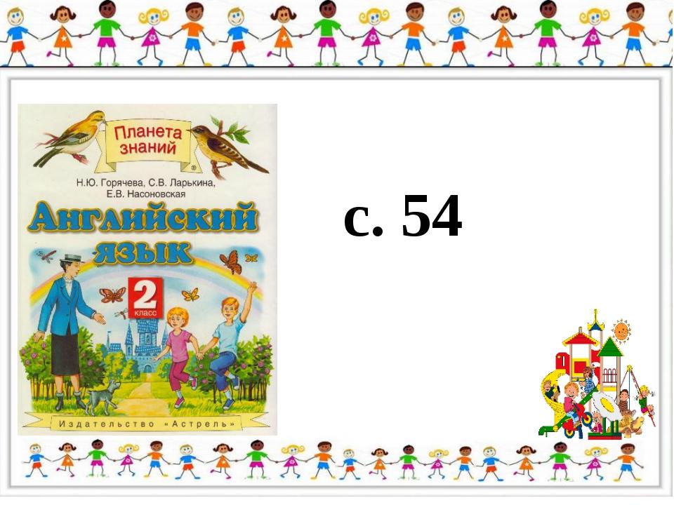 c. 54
