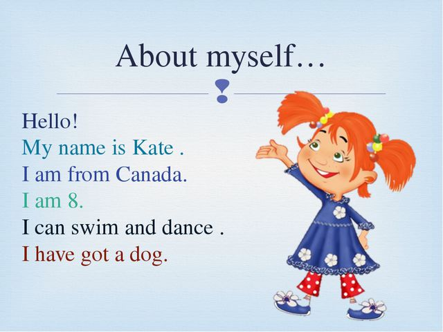 About myself… Hello! My name is Kate . I am from Canada. I am 8. I can swim a...