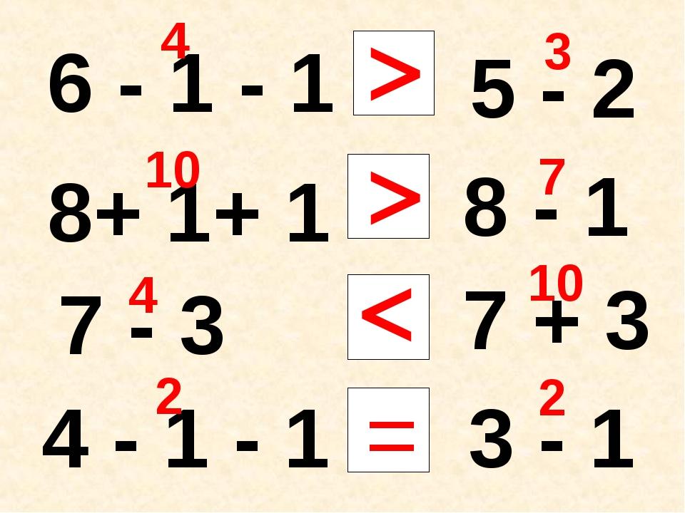  =   4 4 3 10 7 2 2 10