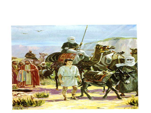 У Иакова было несколько сыновей, но больше всех отец любил Иосифа.