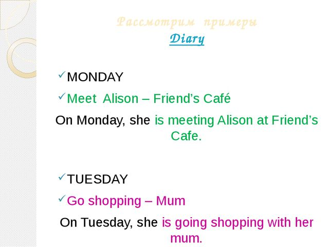 Рассмотрим примеры Diary MONDAY Meet Alison – Friend's Café On Monday, she is...