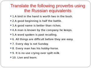 Translate the following proverbs using the Russian equivalents 1.A bird in th