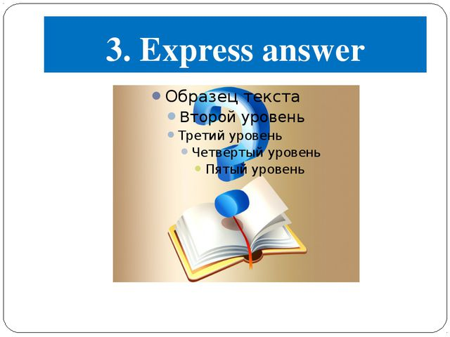 3. Express answer