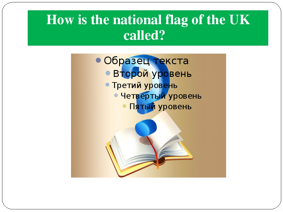 How is the national flag of the UK called?