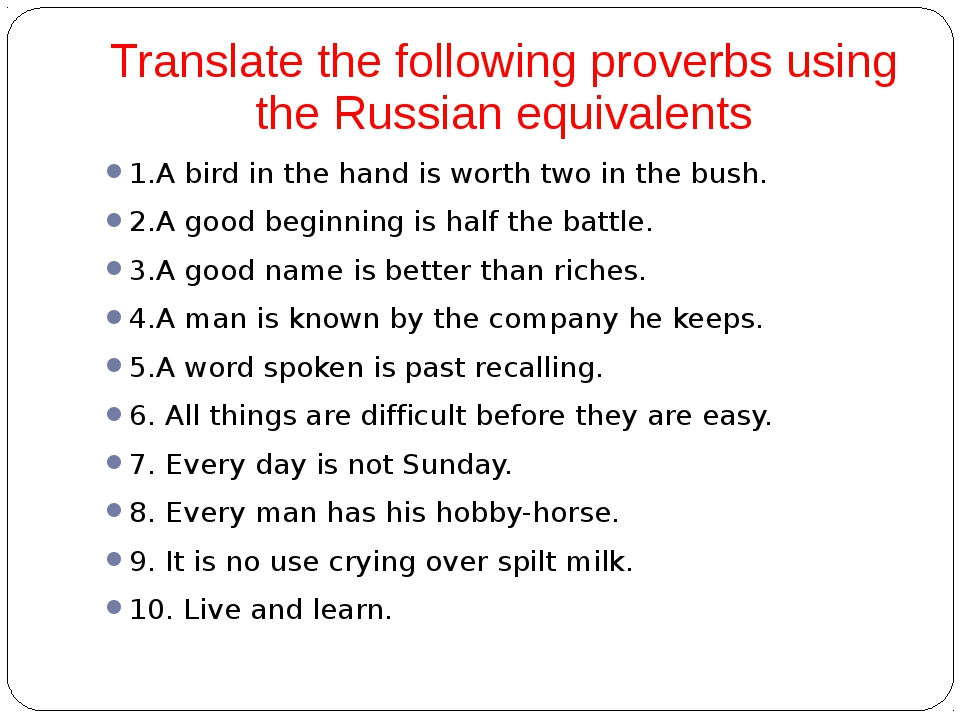 Translate the following proverbs using the Russian equivalents 1.A bird in th...