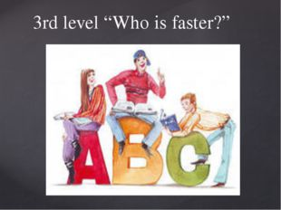"3rd level ""Who is faster?"""
