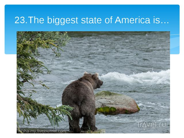 23.The biggest state of America is…