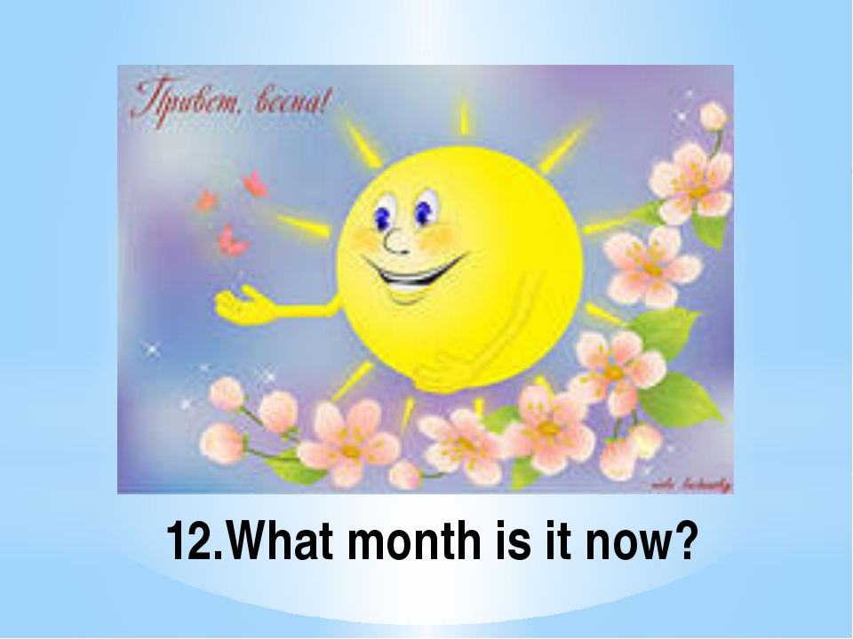 12.What month is it now?