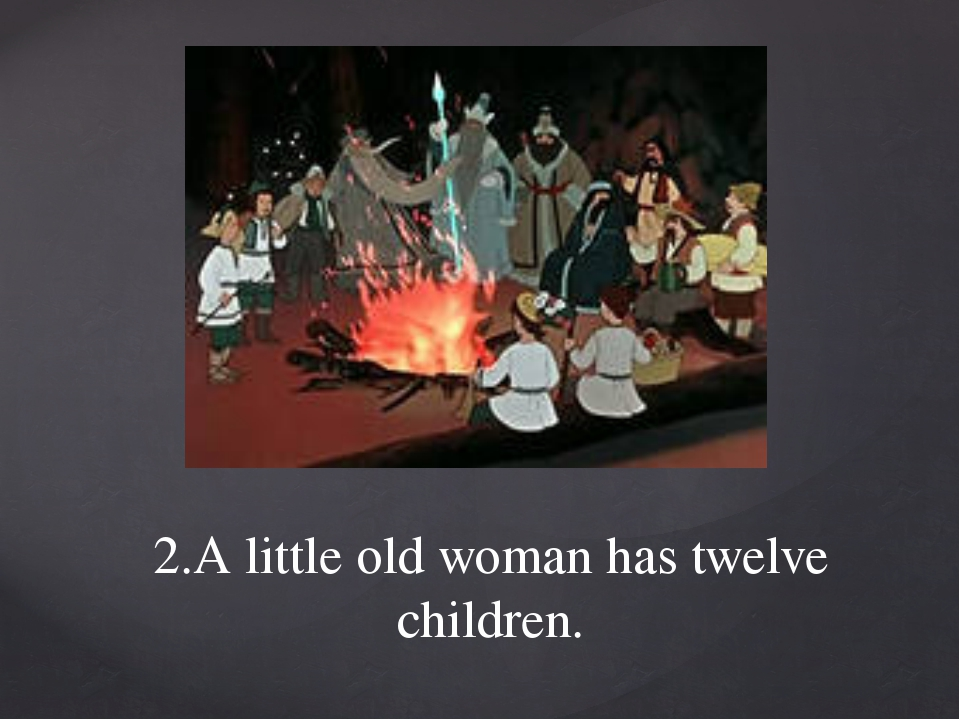 2.A little old woman has twelve children.