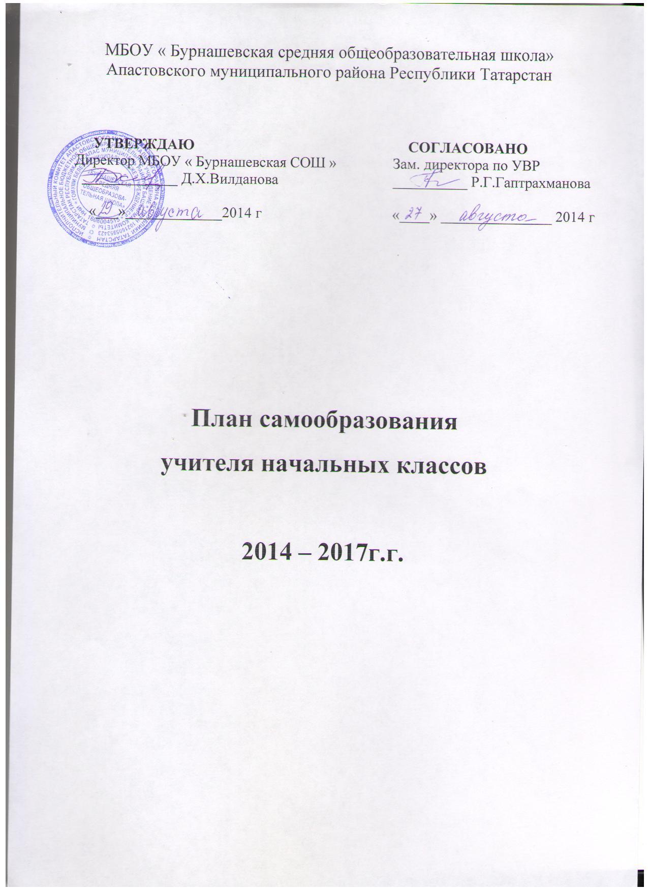H:\Documents and Settings\User\Рабочий стол\Изображение 001.jpg