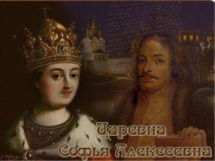Ненева Дарья Циммер Марина 10 а