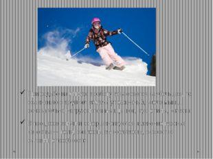 При ходьбе на лыжах в работу вовлекается наибольшее, по сравнению с другими в