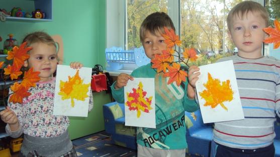 Тематический день «Осенние краски» в средней группе