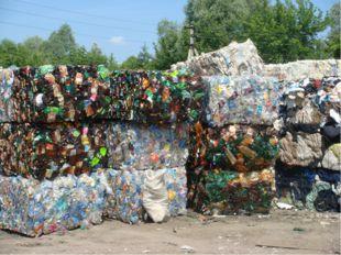 Переработка пластика состоит из нескольких этапов: сбор, сортировка (по цвету