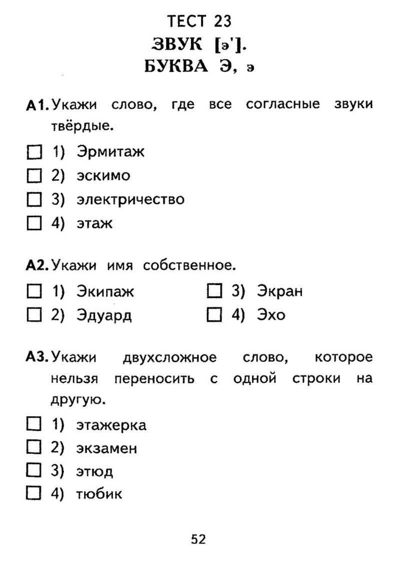 hello_html_2404b986.jpg