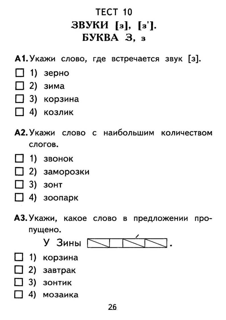 hello_html_24e9aa4b.jpg